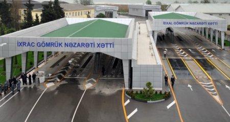Səfər Mehdiyevin