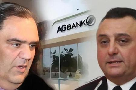 O bankiri kim qoruyur?