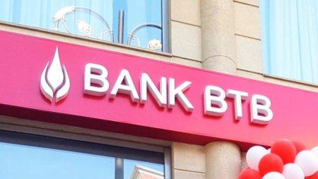 Mehdiyevin bankı bağlanır?